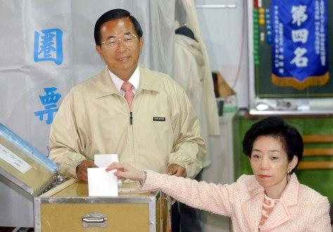 Image: Chen Shui-bian, Wu Shu-chen