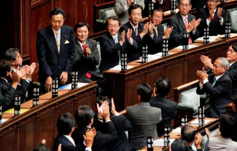 Image: New Japanese Prime Minister Yukio Hatoyama