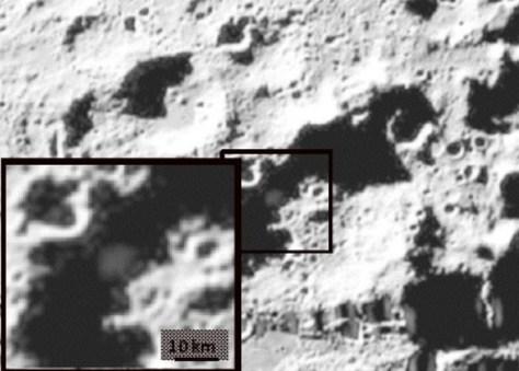 Image: Moon impact