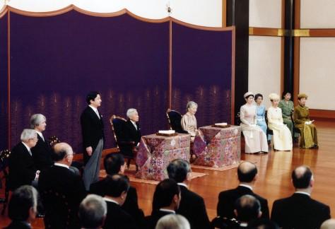 Image: Akihito, Michiko, Hitachi, Akishino, Naruhito, Kiko, Hanako, Hisako