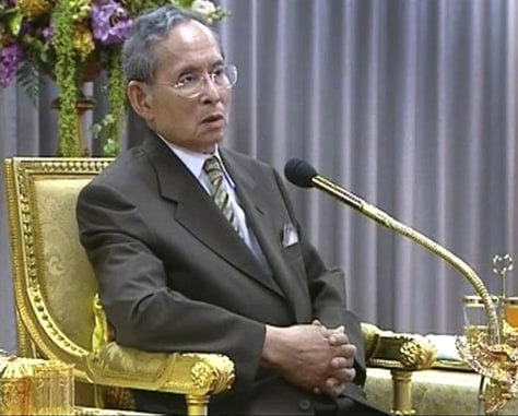 Image: Thailand's King Bhumibol Adulyadej speaks during a swearing-in ceremony for new judges in Bangkok