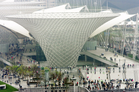 Image: Shanghai World Expo