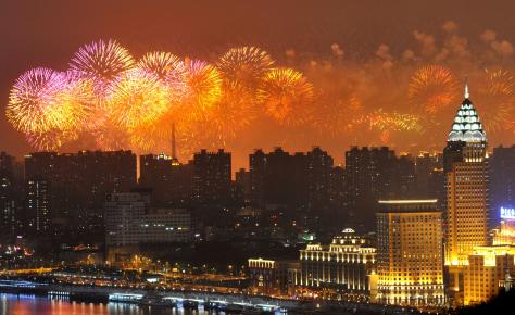 Image: Shanghai skyline