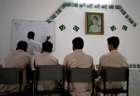 Image: Rehabilitation school in Pakistan