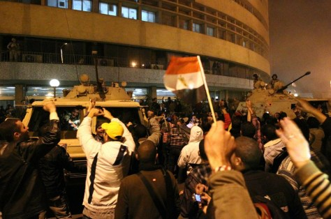 Image: Egyptian demonstrators demanding the ous