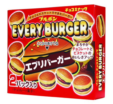 Image: A box of miniature-burger-shaped cookies from Japan