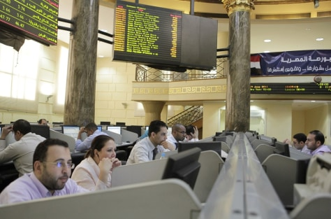 Image: A view shows the Egyptian Stock Exchange in Cairo