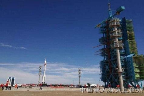 Image: A Long March 2F rocket