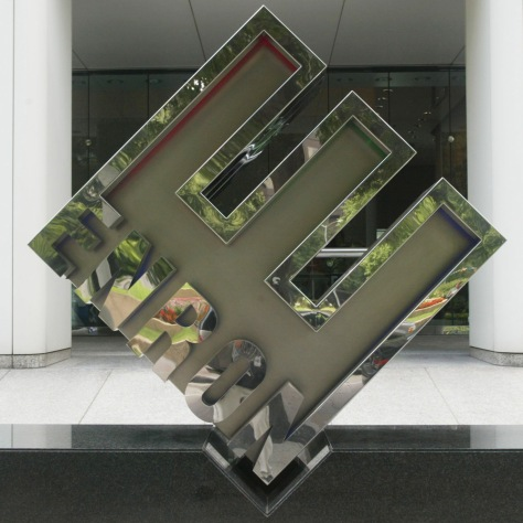 Image: Enron logo at its former corporate heaquarters in Houston