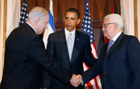 Image: Benjamin Netanyahu, Barack Obama, Mahmoud Abbas