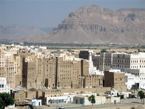 Image: Ancient fortress city of Shibam