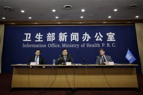China Child Virus