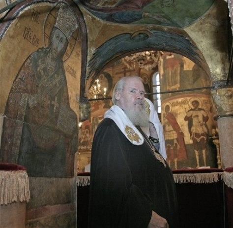 Image: Alexy II