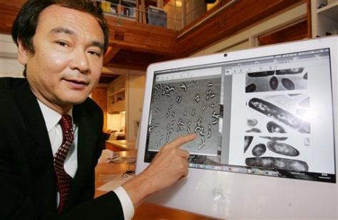 Image: Professor Masaru Tomita