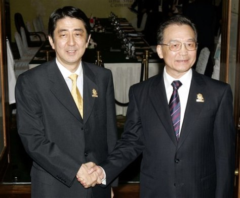 Image: China, Japanese leaders