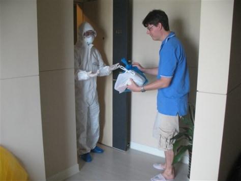 Image: Quarantine