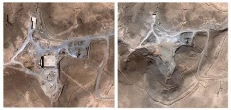 Image: Syria plant