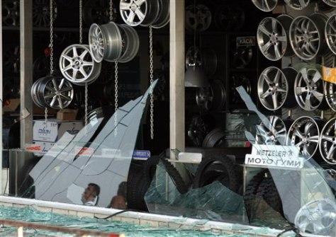 Image: Explosions in Bulgaria
