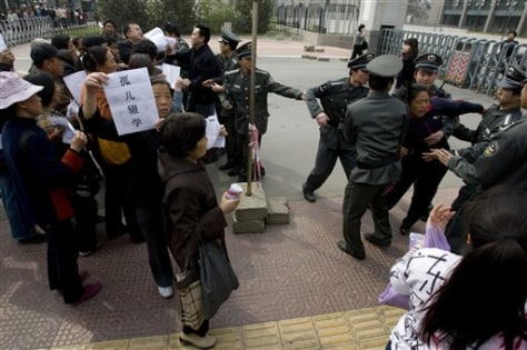 Image: Protest outside Peking University