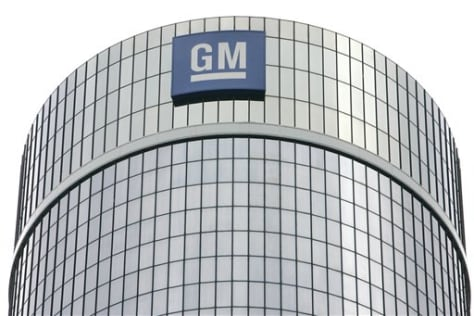 Image: GM tower