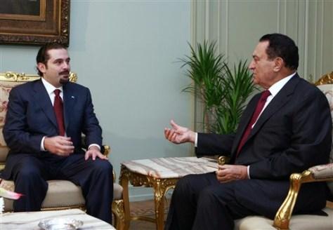 IMAGE: Saad Hariri and Hosni Mubarak