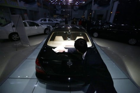 Image: Car showroom