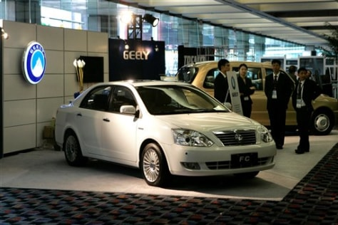Image: Geely display