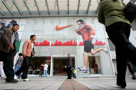 Image: Chinese Nike store