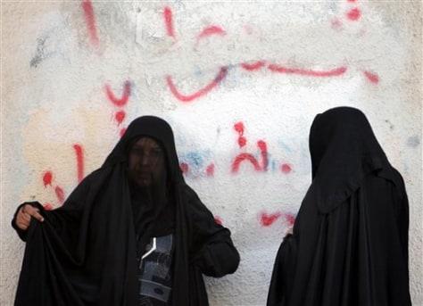 Image: Unidentified Bahraini women