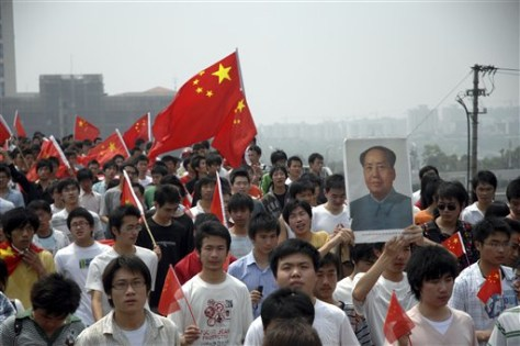 Image: China protest