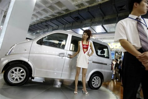 Image: Changan Automobile Group