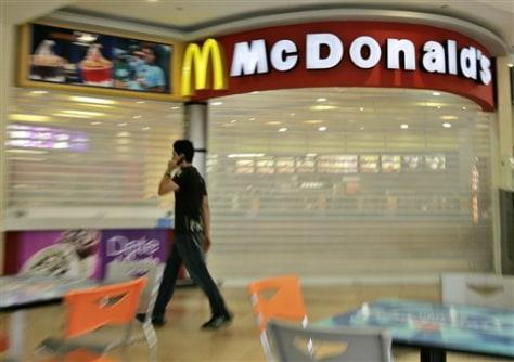 Venezuela McDonald's