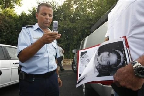 Image: Israeli plain-clothes policeman