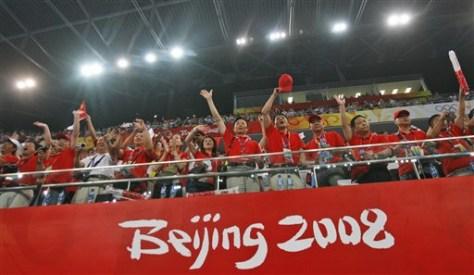 Beijing Olympics Gymnastics Womens Team