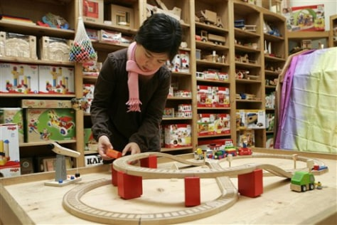 Image: Wooden train st