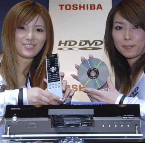 Image: Toshiba HD DVD player