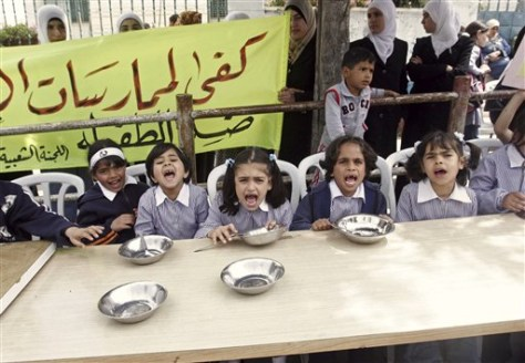 Image: Palestinian children protest