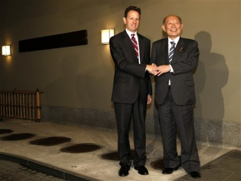Image: Timothy Geithner, Hirohisa Fujii