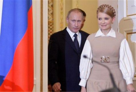 Image: Putin and Tymoshenko