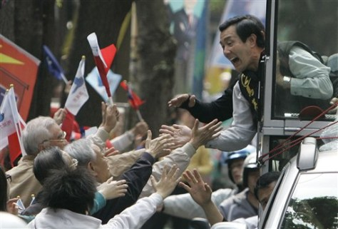 Image: Presidential candidate Ma Ying-jeou
