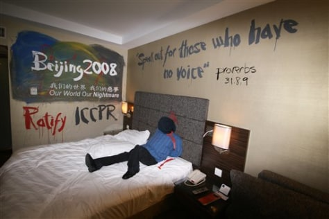 Image: Painted hotel room