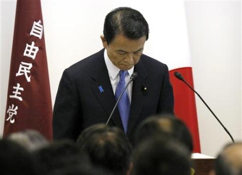 Image: Japanese politics