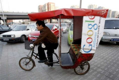 Image: China Google