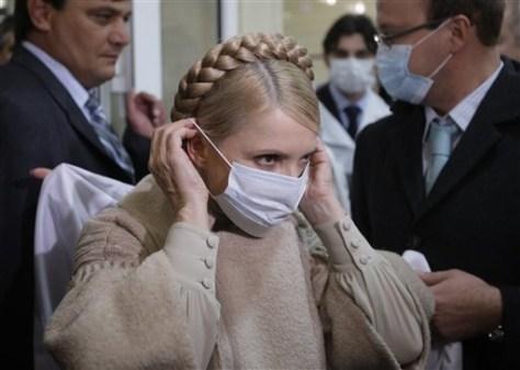 Image: Ukrainian Prime Minister Yulia Tymoshenko