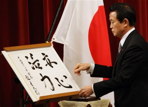 Image: Japanese Prime Minister Taro Aso