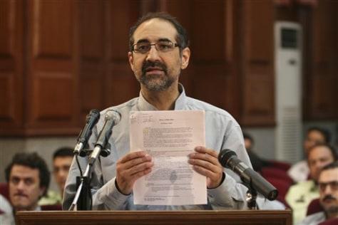 Image: Iranian-American scholar Kian Tajbakhsh