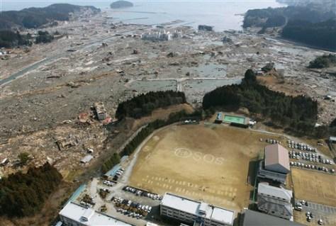 http://media4.s-nbcnews.com/j/ap/aptopix%20japan%20earthquake-670715242_v2.grid-6x2.jpg
