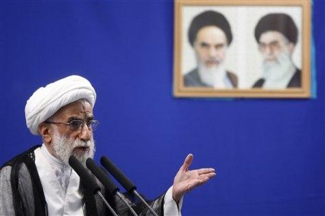 Image: Ayatollah Ahmad Jannati