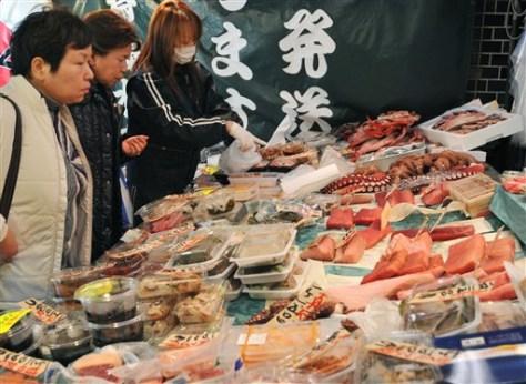 Image: Tokyo's Tsukiji fish market