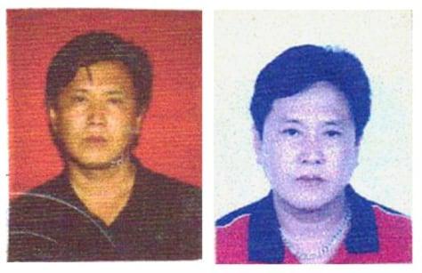 Image: Li Zhongren, 42,